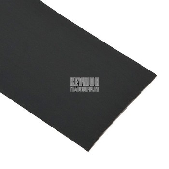 Flat Skirting/Coving - 150mm